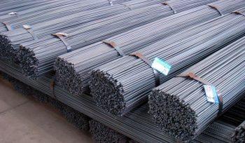 بازار آهن ایران
